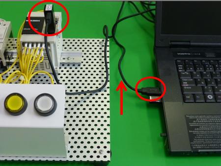 PLCとPCを接続 0
