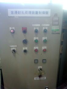 制御盤の設計・製作・据付
